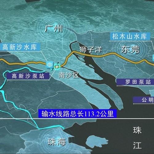 珠江三角洲水资源配置工程概况
