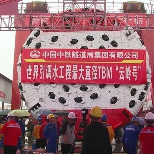 云南滇中引水工程概况